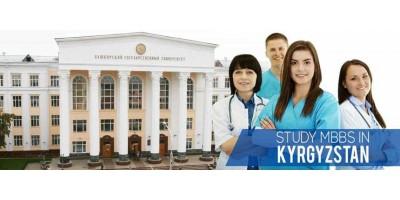MBBS In Kyrgyztan