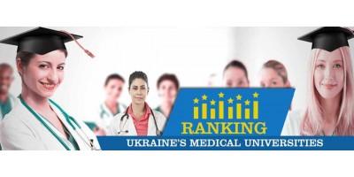 Ranking Ukraine's Medical Universities